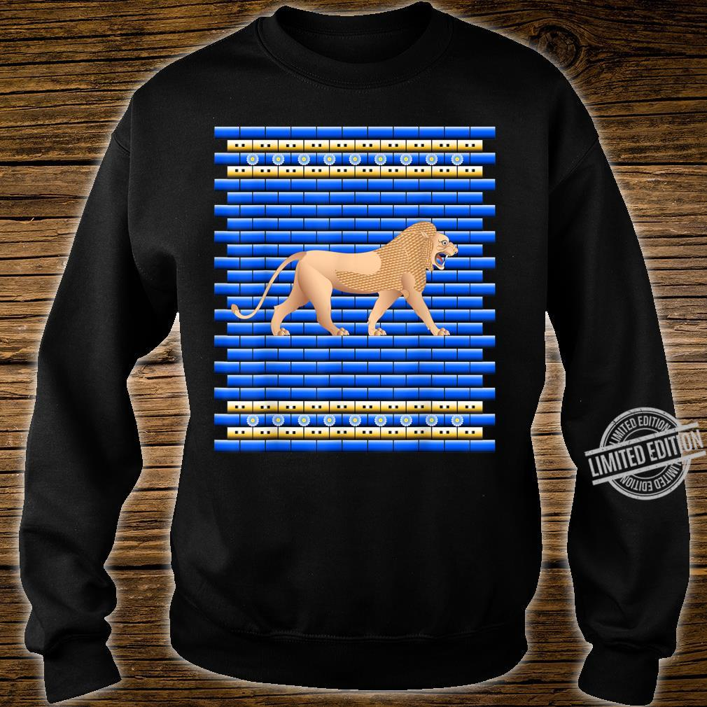 Lion of the Ishtar Gate Shirt sweater